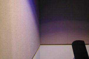 cumhurbaskanligi-kongre-merkezi-akustik-ses-yalitimi-6